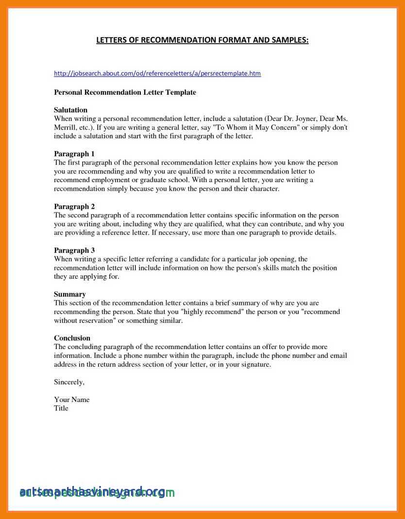 Generic Reference Letter Template