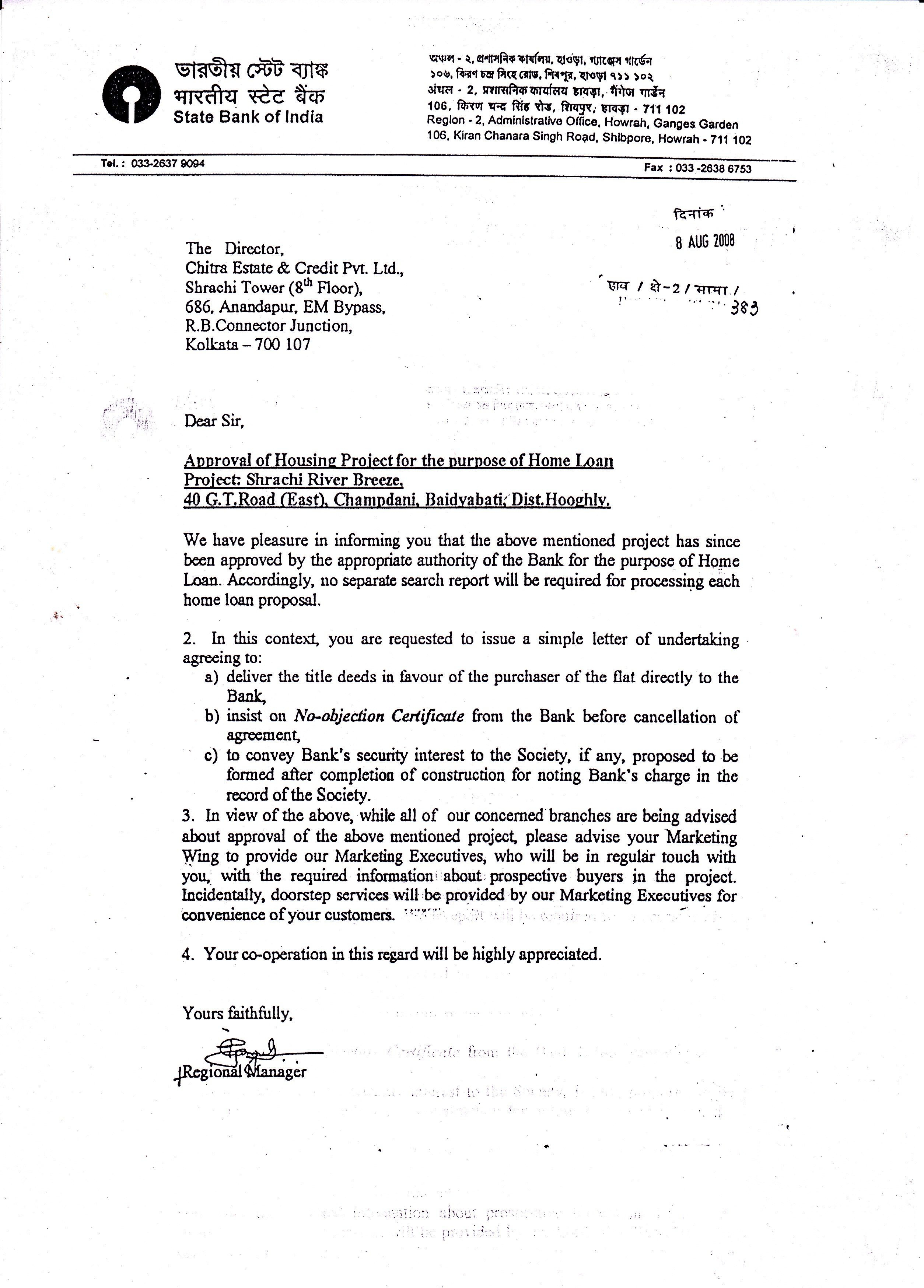 Loan Letter Template - Application Letter for A Bank Clothing Business Proposal Letter