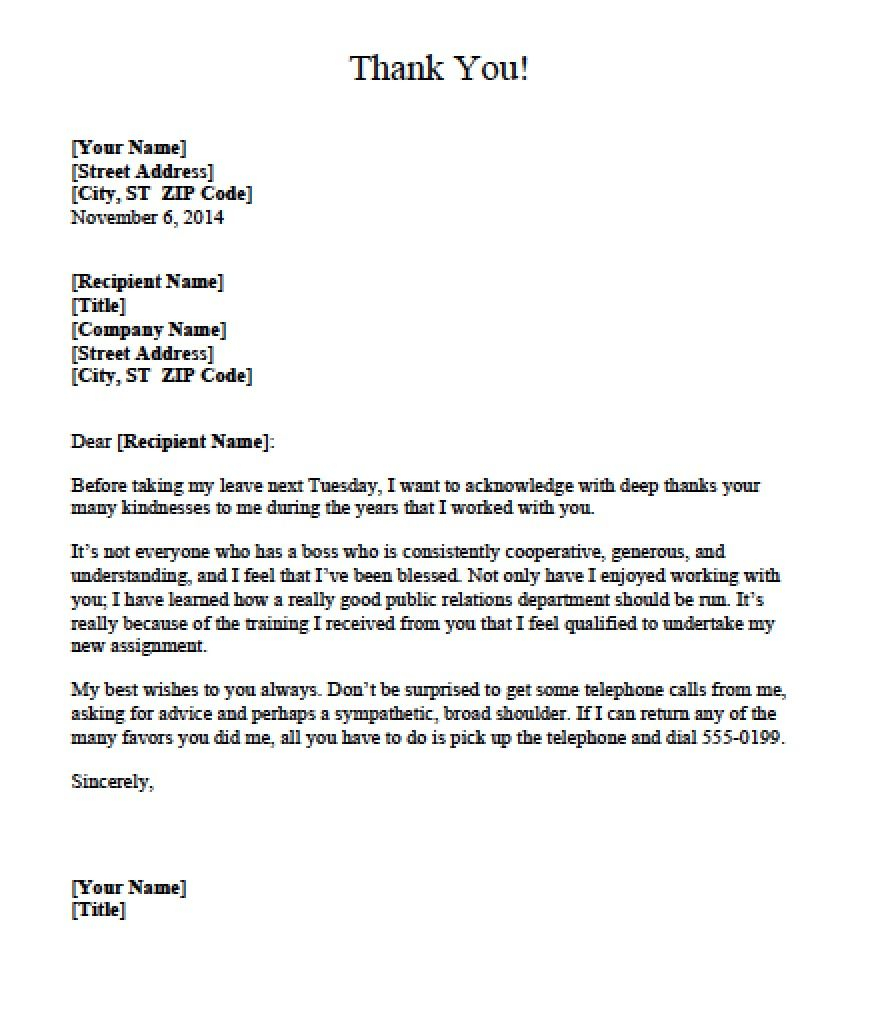 Loan Satisfaction Letter Template - Boss Thank You Letter Templates Text Word Pdf for
