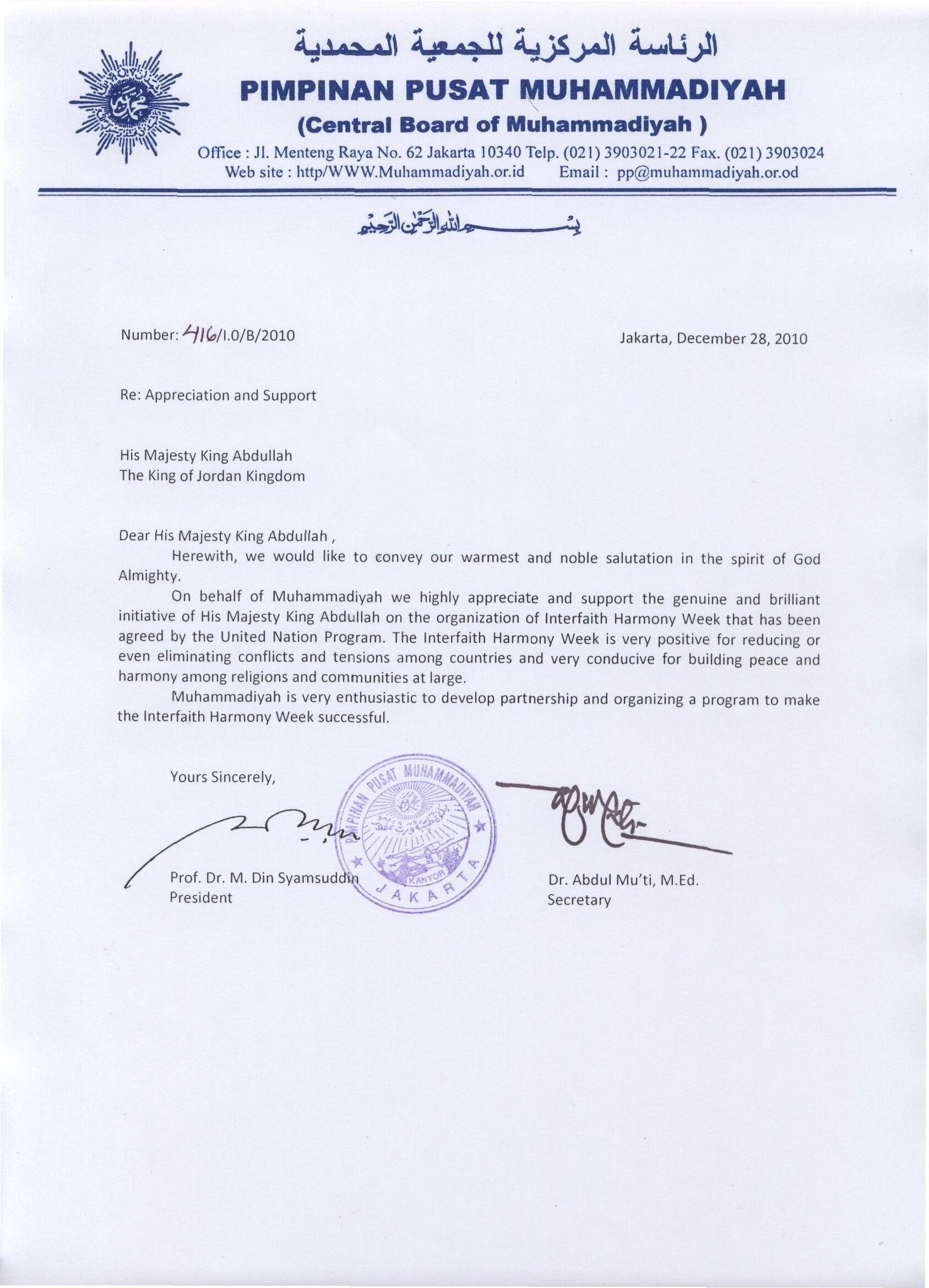 Business Partnership Letter Template - Business Partnership Letter Template Best Beautiful Letter Intent