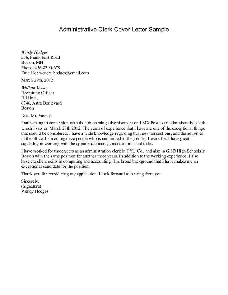 91+ Clerical Cover Letter Template - Clerk Specialist Job Sample ...