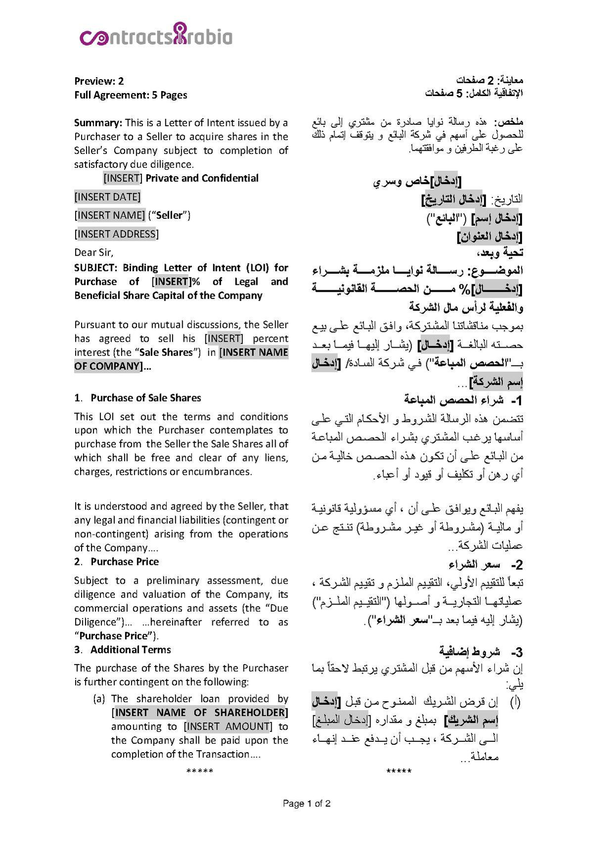 Letter Of Intent to Purchase Shares Template - Letter Intent to Purchase Business Ideas
