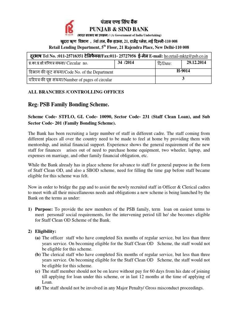 Mortgage Commitment Letter Template - Mortgage Mitment Letter Sample Fresh Cleaning Business Contract
