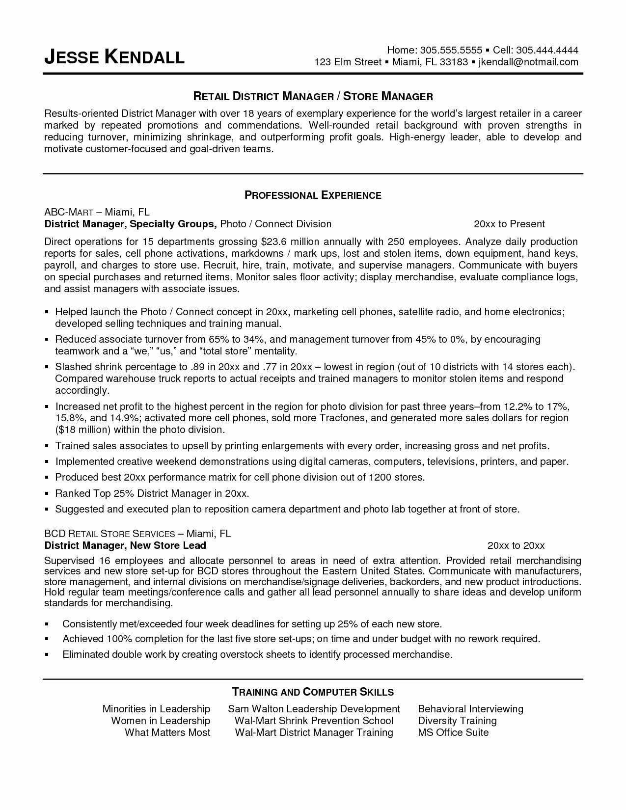 Christmas Letter Template Word Free - My Resume Template Basic Resume Template for Every E Basic Resume