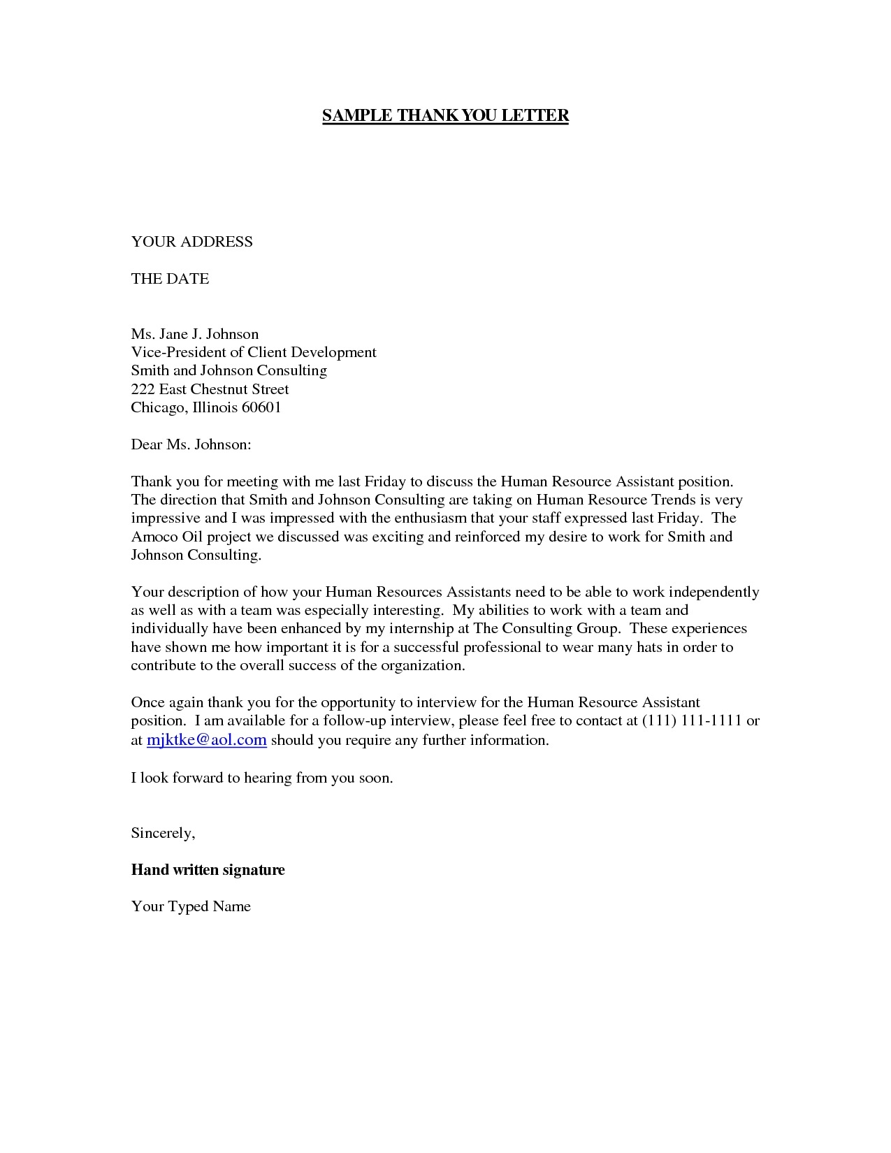 Personal Fundraising Letter Template - Personal Thank You Letter Template Acurnamedia