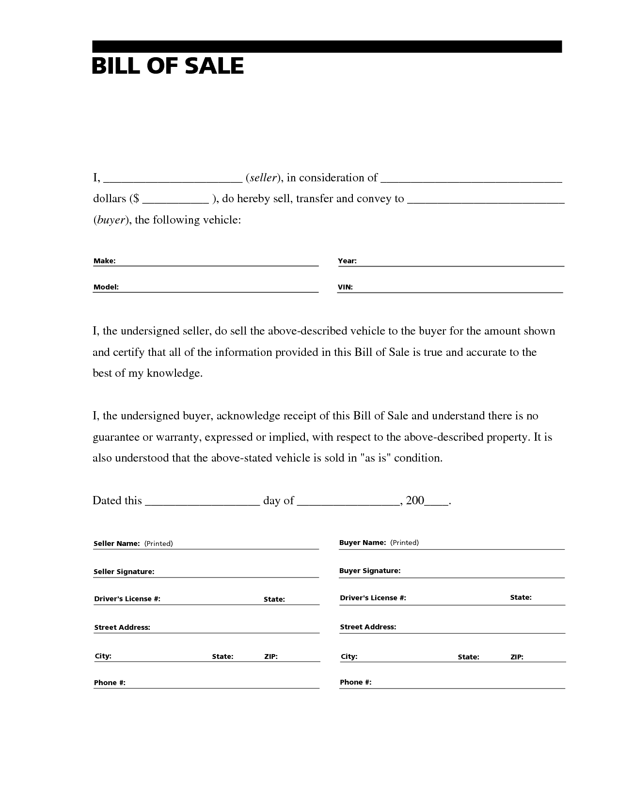Letter Of Intent to Purchase Business Template Free - Printable Sample Free Car Bill Of Sale Template form
