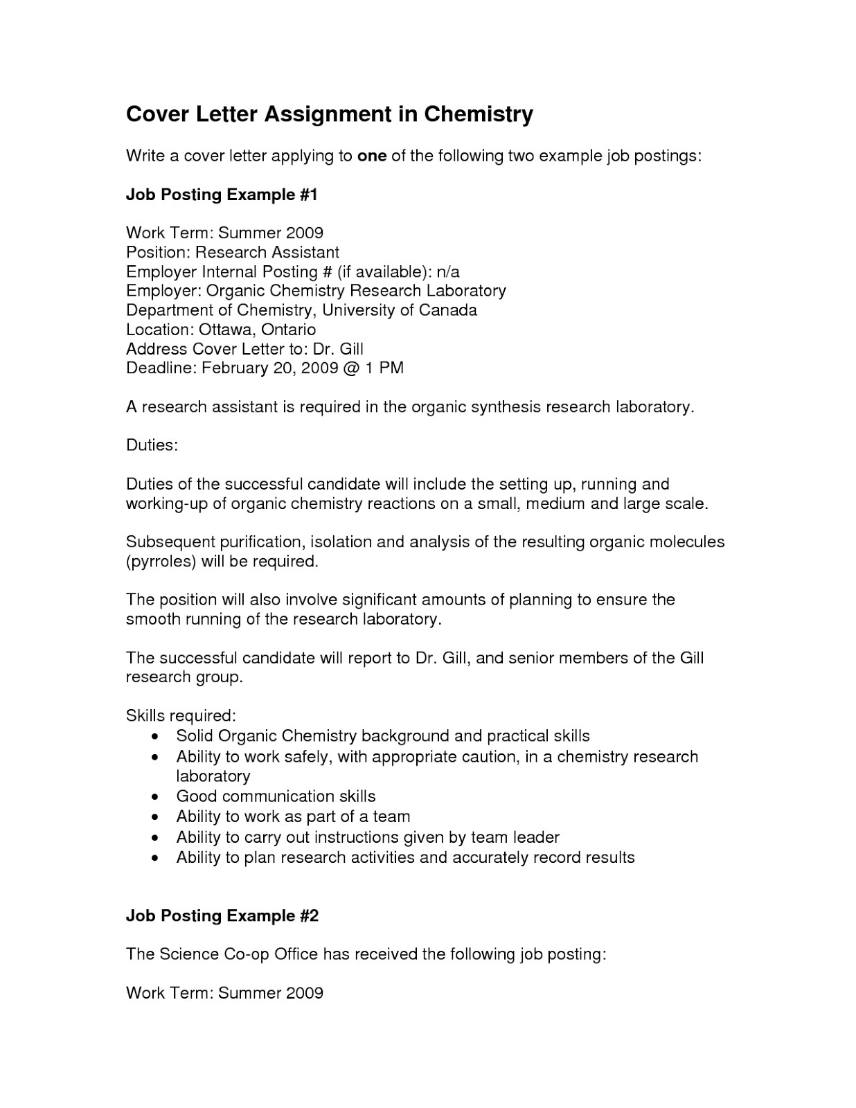 Sample Cover Letter for Internal Position Template - Resume for Promotion Template Office assistant Resume Sample