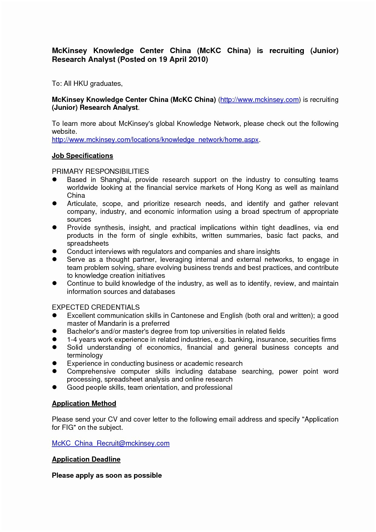 Cover Letter for Teaching Job Template - Resume Job Template Bunch Ideas for Internal Job Posting Template