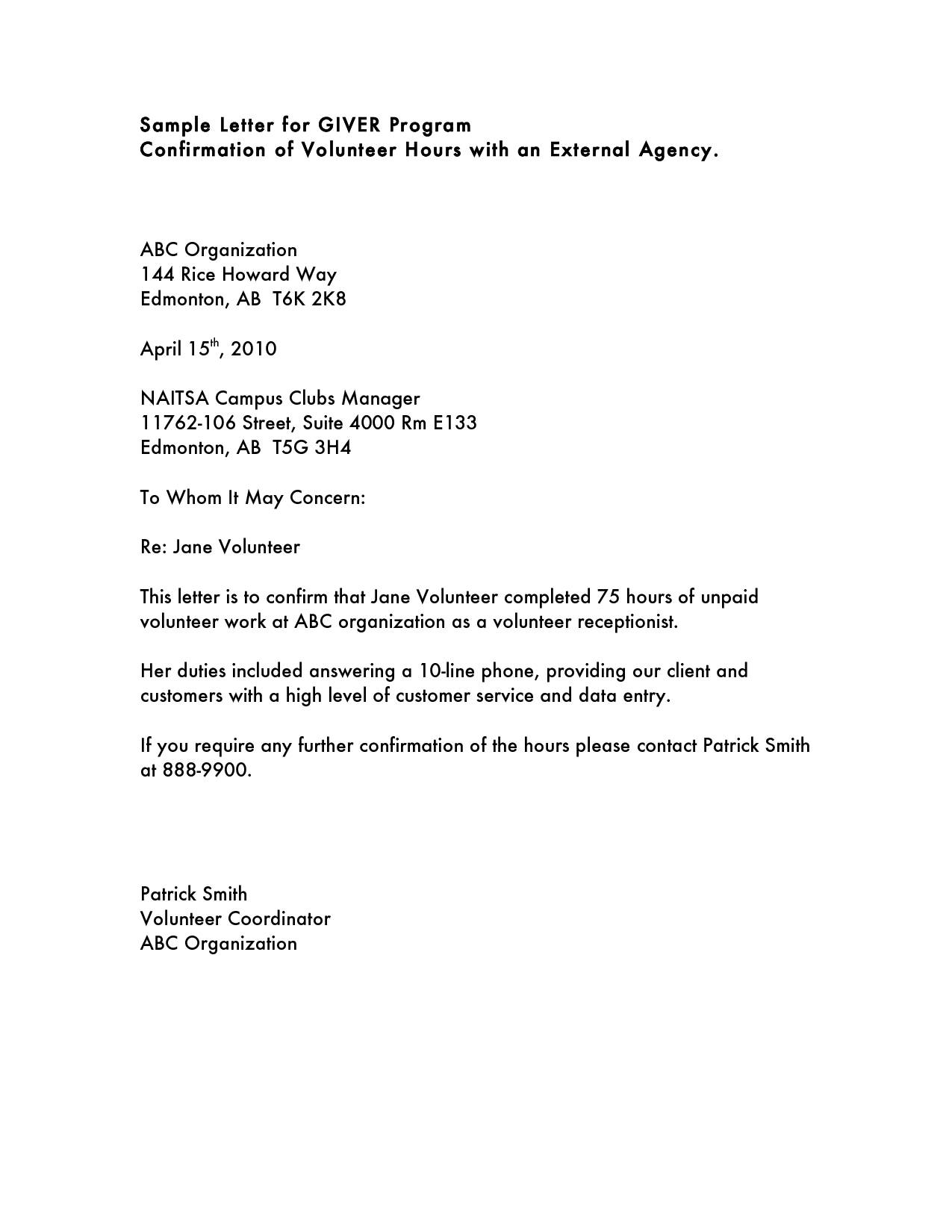 Court ordered Community Service Letter Template - Sample Munity Service Hours Letter Sample Munity Service