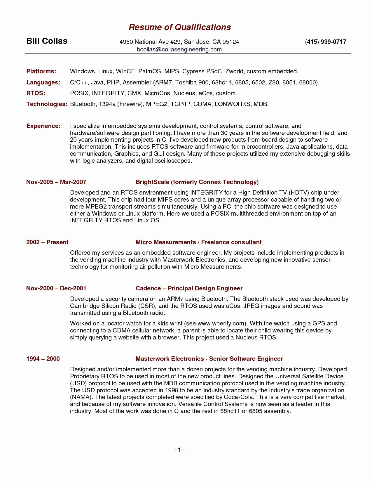 Leed Letter Template - Sample Server Resume Best Elegant Pr Resume Template Elegant